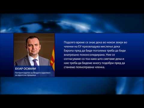 """Со """"Нон пејпер"""" дел од земјите членки се протививат на предлогот Македонија да добие датум"""