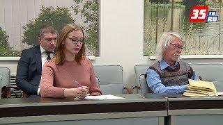 В Вологодской области сменится гарантирующий поставщик электроэнергии