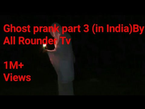 Ghost prank part 3 ( in India ) BY All Rounder Tv