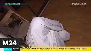 """""""Московский патруль"""": два интим-салона выявили в Москве - Москва 24"""