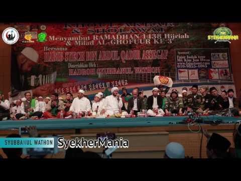 Syubbanul Wathon  bersama Habib Syech bin Abdul Qodir Assegaf