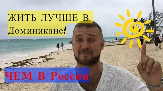 12 лучших мест для отдыха в России (версия канала \