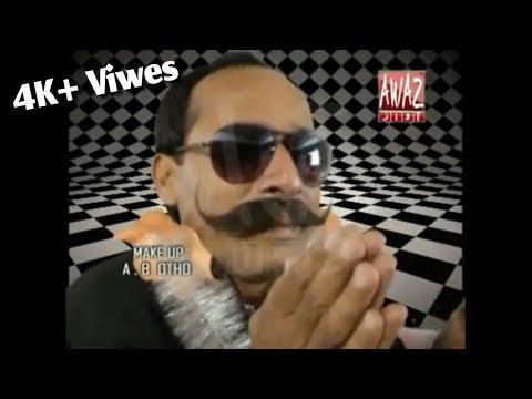 Election 2018 Song Ali Gul & Sohrab | Sheeraz thumbnail
