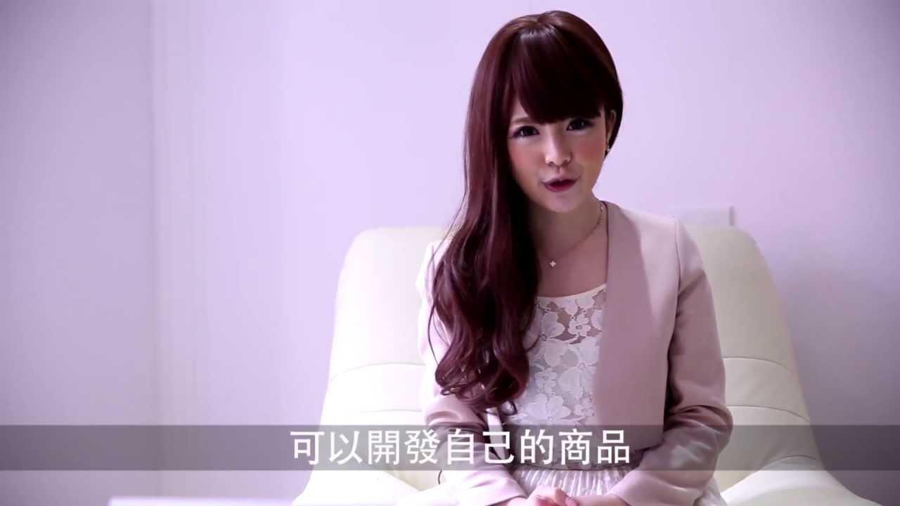 林繪里香製作--@TV-2013年初夏-正式開臺!! - YouTube
