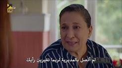 الأزهار الحزينة الموسم 2 الحلقة 57