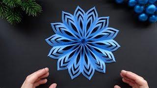 Basteln Weihnachten: DIY Sterne basteln mit Papier. Weihnachtsdeko selber machen. Weihnachtsbasteln