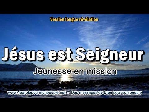 Jesus est seigneur chant chr tien inclus esa e 55 le for Piscine grace de dieu
