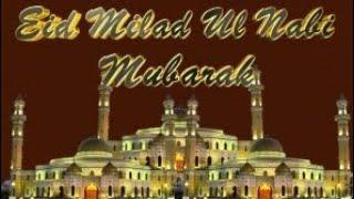 Milad Un Nabi 2020 Best Wishes Whatsapp Status,Facebook Status | 28th October 2020