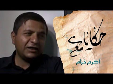 Qat in Yemen - القات في اليمن