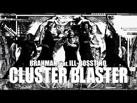 BRAHMAN feat. ILL-BOSSTINO (THA BLUE HERB)「CLUSTER BLASTER 」MV