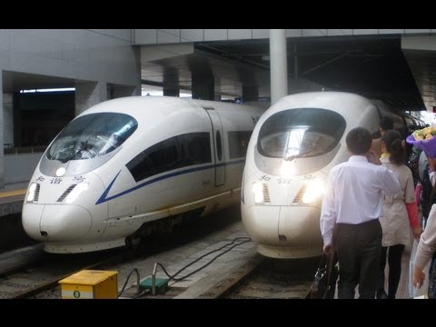 Chinese Bullet Train to Hangzhou