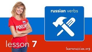 Learn Russian |  Russian verb conjugation: любить, готовить, купить, спать, ловить