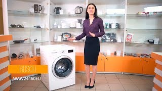 BOSCH WAW24460EU - Обзор Супер Вместительной Стиральной Машины | Palladium.ua