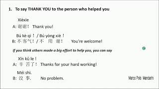 chinese lessons for beginners hsk1 3 ways to express thank you in china