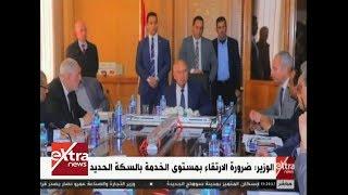 غرفة الأخبار| وزير النقل والمواصلات يعقد اجتماعاً مع قيادات هيئة السكك الحديدية