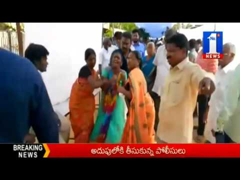 Man Cheats Girl In The Name Of Love | Krishna District || No.1 News