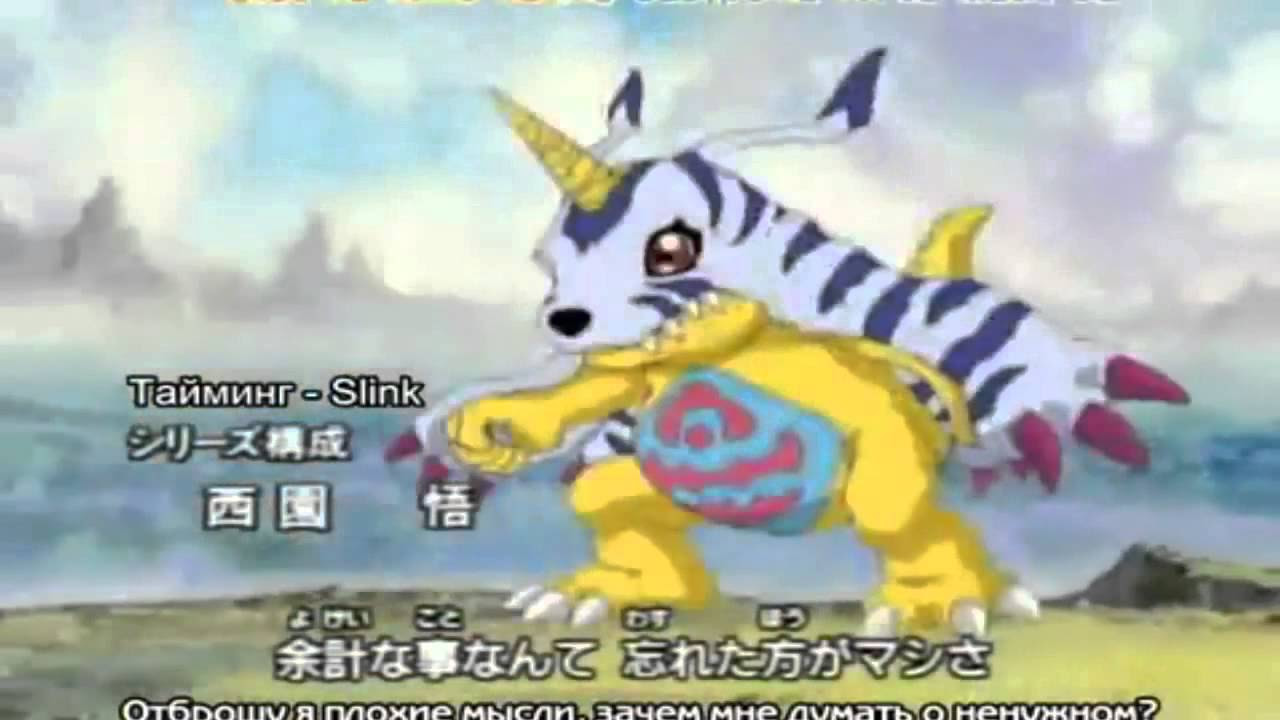 ALL Digivolutions HD: Digimon Adventure (Season 1, English)