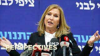 Israeli Politics Veteran Tzipi Livni Retires