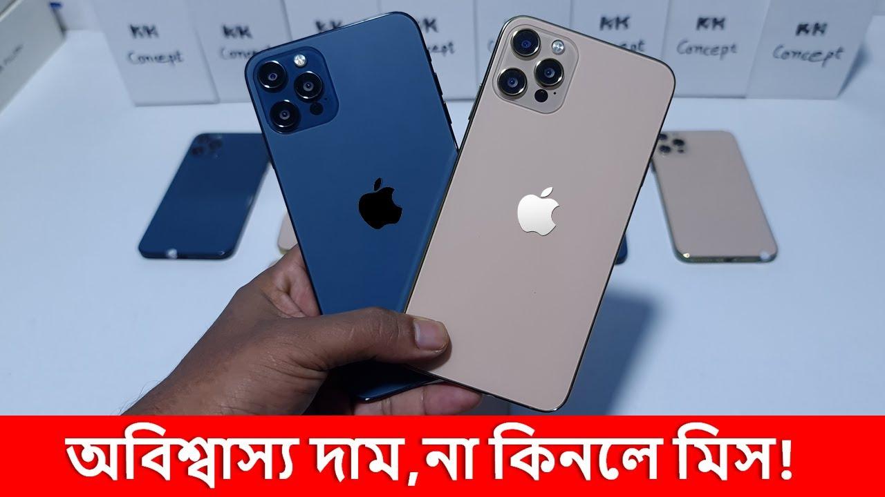iPhone 12 Pro Max High Super Master Copy 🔥🔥🔥