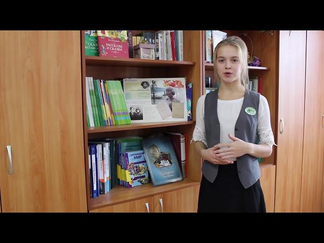 Изображение предпросмотра прочтения – ЕкатеринаФатакова читает произведение «Стихи к Блоку» М.И.Цветаевой