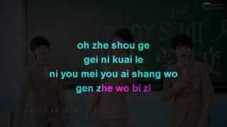 Sổ Tay Rèn Luyện Tuổi Thanh Xuân - TFBoys Karaoke Version