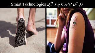 Dunia Me Maujood 6 Jadeed Tareen Smart Technologies   Unbelievable Technologies Urdu   Haider Tech