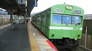 「奈良線ではまだ現役」 JR103系 六地蔵発車