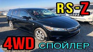 Обзор Honda Stream 2009 год, комплектация RSZ💥 4WD без пробега по России с аукциона...