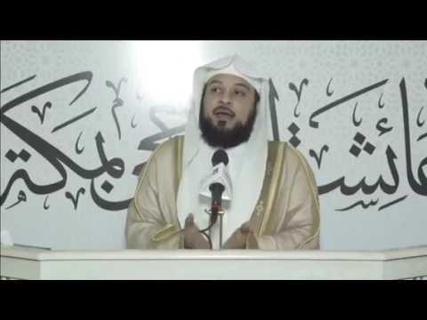 د الشيخ محمد