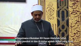 Subtitle Indonesia - Pidato Grand Syaikh Al-Azhar di Gontor - Part 1