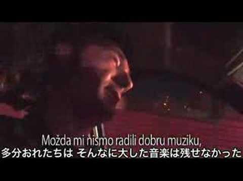Trailer of the Balkans Travel (JPN)