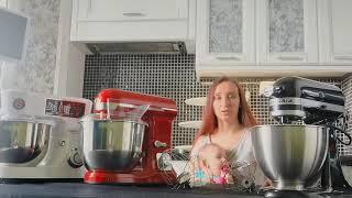Обзор кухонных машин