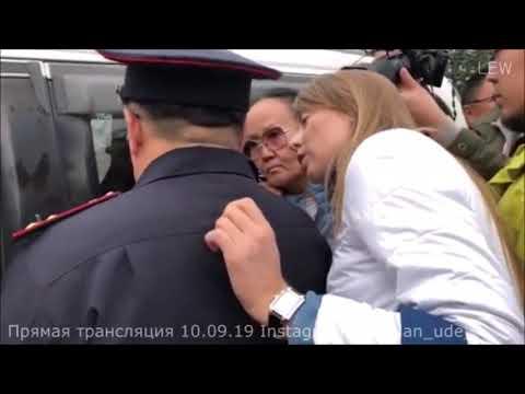 Беспорядки в России (Улан-Удэ, Бурятия) . Riots In Russia (Ulan-Ude, Buryatia) 10/09/19