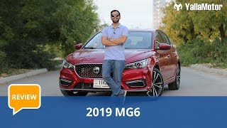 2019 MG6 Review | YallaMotor.com
