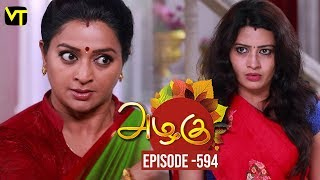 Azhagu - Tamil Serial | அழகு | Episode 594 | Sun TV Serials | 2 Nov 2019 | Revathy | VisionTime