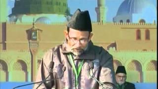 Truthfulness of Hadhrat Masih-e-Maud and fate of detractors ~ Urdu Speech Islam Ahmadiyya