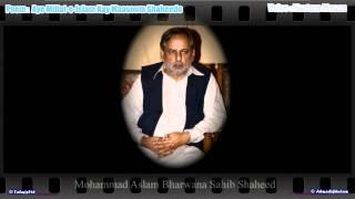 Aye Millat-e-Islam Kay Maasoom Shaheedo - HD - © AhmadiGhulam
