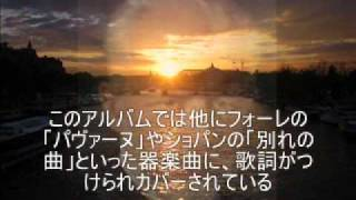 クラシック名曲サウンドライブラリー http://classical-sound.seesaa.ne...