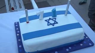 Lifschitz participó en Rosario del acto por el Día de la Independencia de Israel