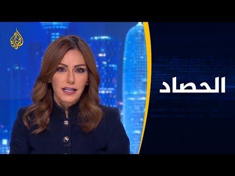 الحصاد- السودان.. شهر على المظاهرات.. ماذا يخبئ الغد؟  - نشر قبل 15 دقيقة