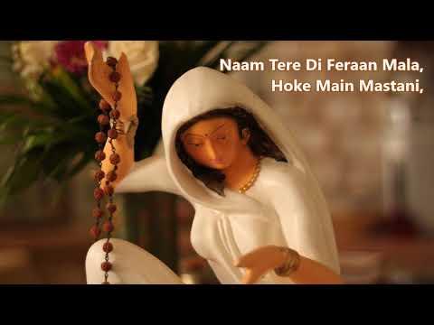 Jogan Banke Rehna Mein, Tere Pyaar Ch Soniya | Nooran Sisters | Hindi lyrics