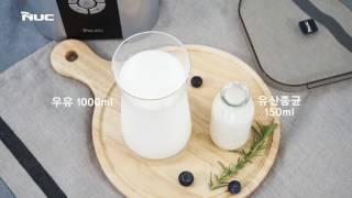 [발효기] NUC 엔유씨전자 스마트 발효기 레시피 - …
