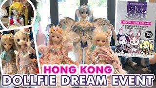 Aşağıda vurdu bu yıl Hong Kong Mega DD bebekleri exchange öğeleri Rüya Avalon+ (DDA4) | Volk Doll değişiklik olacaktır