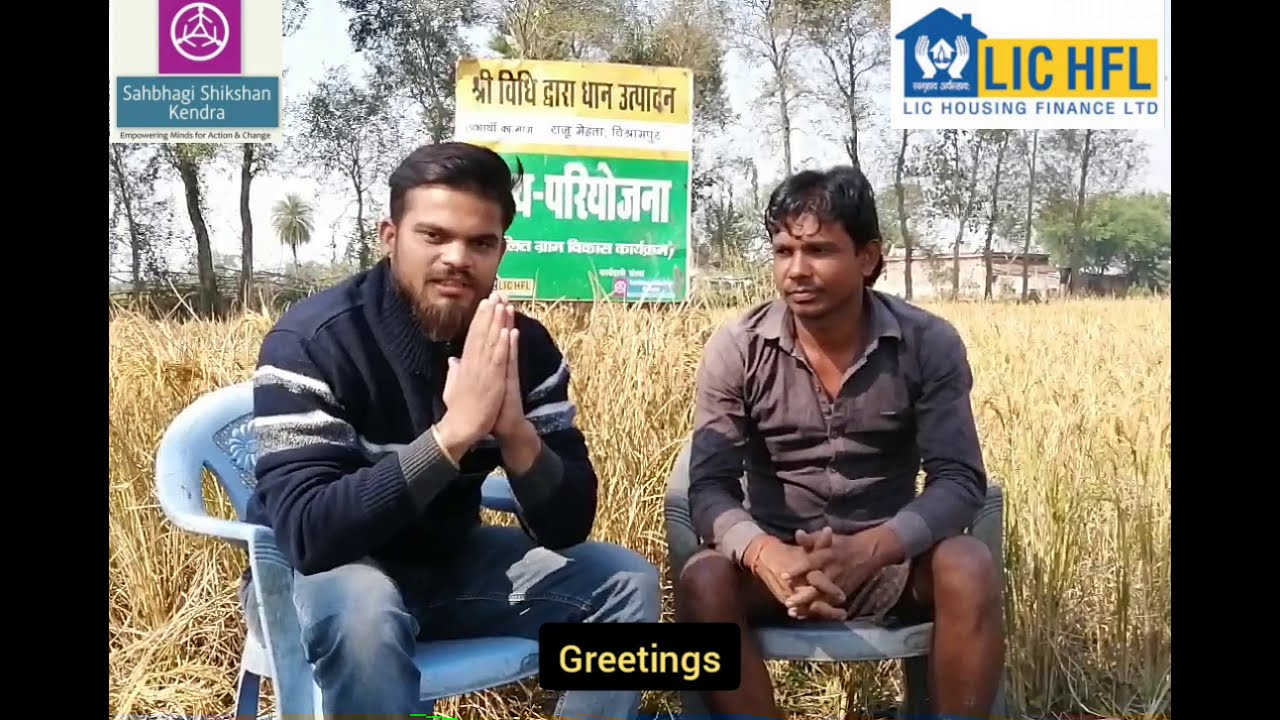 Enhancing farmer's income through innovative farming