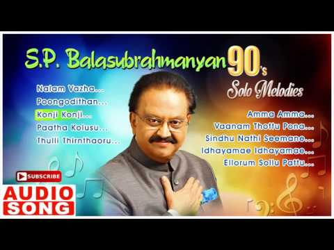 spb tamil hits ilayaraja sp balasubrahmanyam solo hits spb 90's solo melodies music master best of spb hits hits of spb hits of spb tamil songs ilayaraja spb hits ilayaraja spb tamil hits melody hits of spb sad songs spb spb best songs spb evergreen songs spb golden hits spb hits spb ilayaraja hits spb ilayaraja songs spb love songs spb melodies spb melodies tamil songs spb solo hits spb songs music latest tamil songs tamil hit songs music master | tamil songs | ilayaraja tamil hit songs | ar r sp balasubrahmanyam tamil hits. listen to ilayaraja and spb solo 90's melodies from superhit tamil movies veera, thirumathi palanisamy, idhayam, uzhaippali, thevar magan, ponnumani etc.. for more tamil super hit songs of spb and ilayaraja, stay tuned