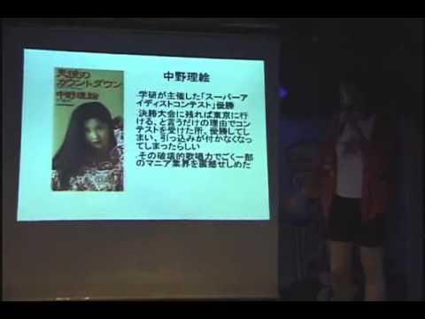 ごくらくッ娘ライブ 2004.5.15 トリビアのいずみちゃん #1 BGM解説