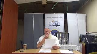 Рав Даниэль Булочник Философия Хабада 15-й урок