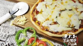 《Tinrry下午茶》教你做意大利薄底披萨