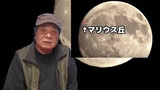 月の地下に巨大空洞 thumbnail