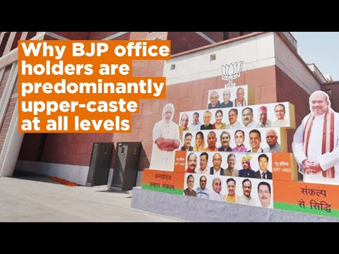 We analysed 1,000 BJP leaders & found the party remains a Brahmin